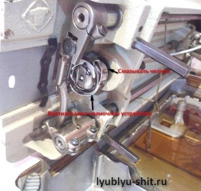 смазка швейной машинки