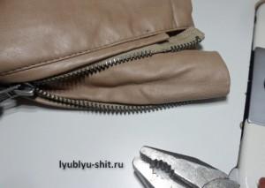 удалить лишние зубцы